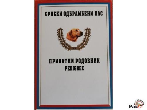 Srpski odbrambeni pas SOP